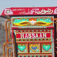 GG village rickshaw