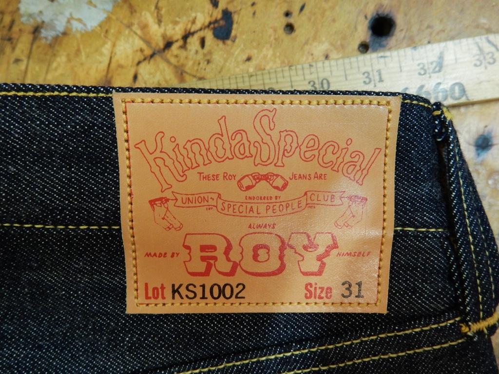 KS1002 patch